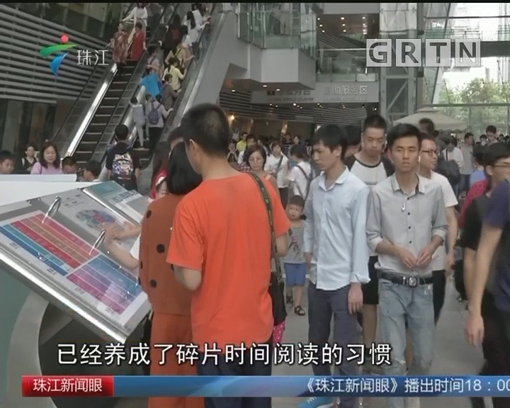 广州:全市图书馆进馆人数 首破2000万人次