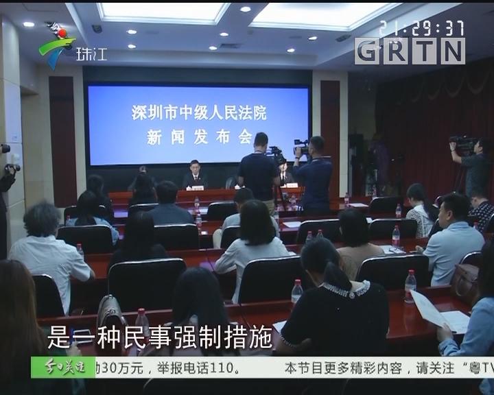新闻追踪:9岁女童被虐待 深圳发出首例儿童人身保护令