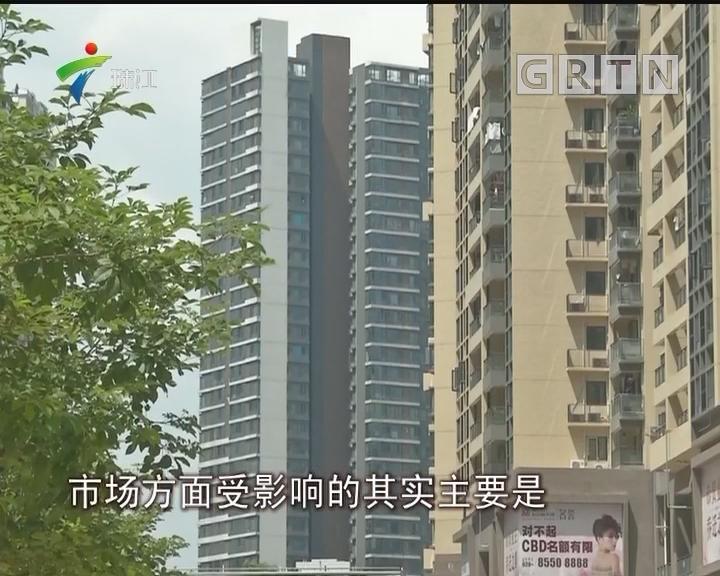 """330政策满周岁 公寓交易量""""腰砍"""" 房价平稳"""