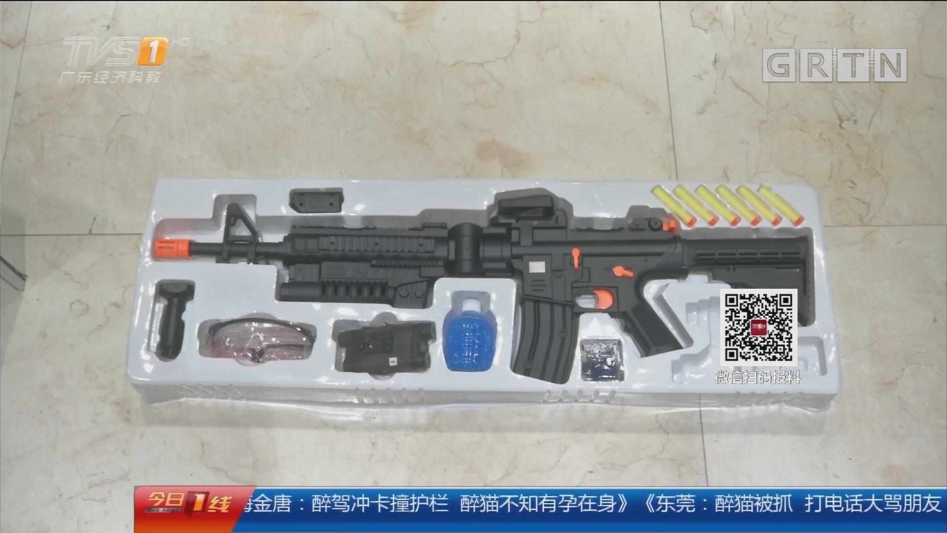 """小心危险玩具!""""水晶弹枪""""走红 店里偷偷""""藏""""着卖"""
