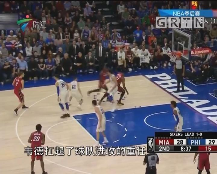 NBA:闪电侠爆发 热火客场扳回一城