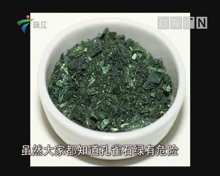 广州:海鲜抽查两间档口检出孔雀石绿