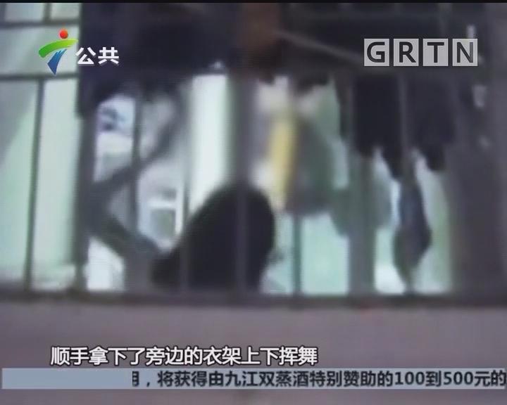 """深圳:女子在家""""教育""""孩子 街坊质疑方式过激"""
