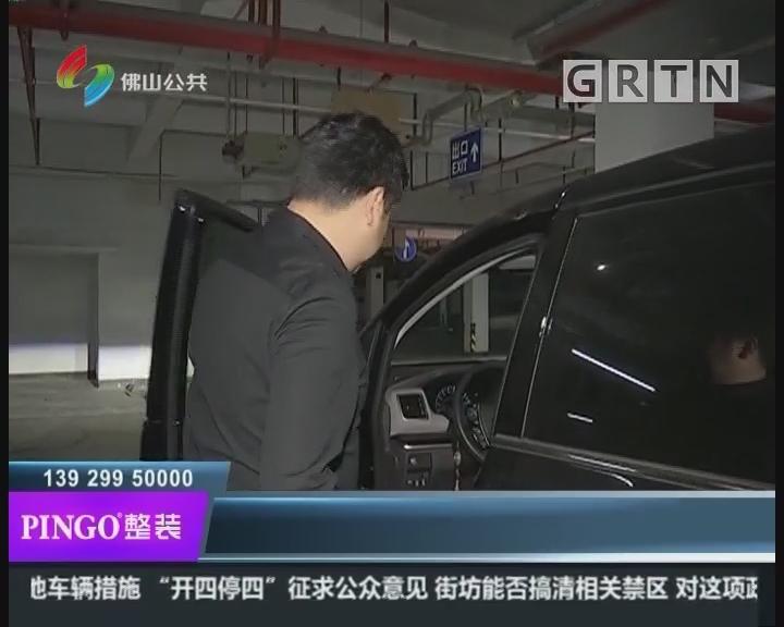 佛山:广州限外将至 开四停四搞懵车主