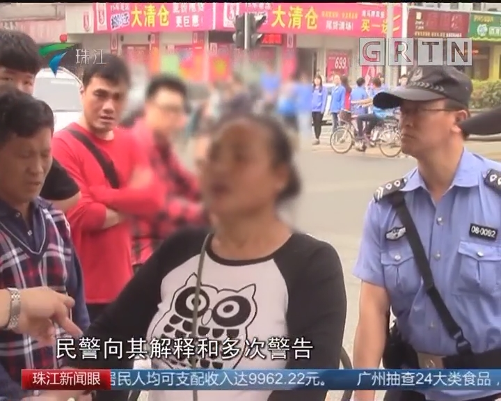 东莞:交警查电动车 女子暴力抗法被拘