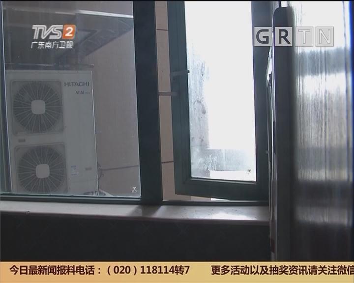 广州海珠区:悲痛!6岁男童从28楼坠亡