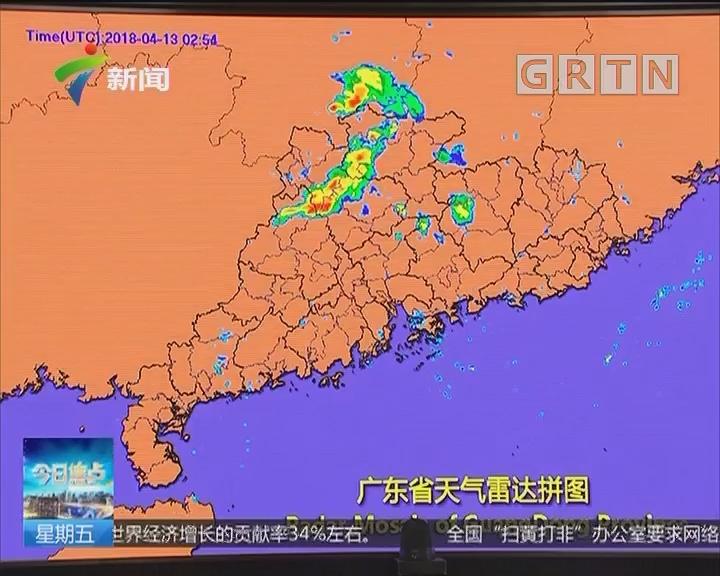 关注天气:闷热再见 广州明起降温降雨