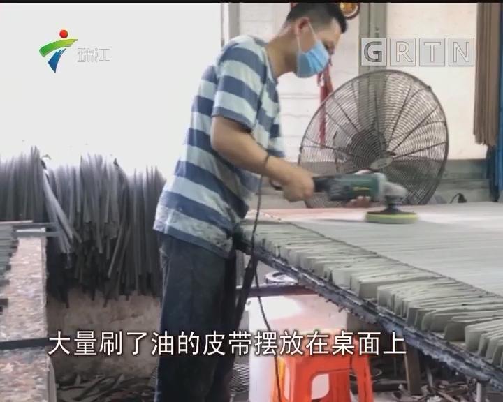 """广州:皮具作坊噪音扰民存隐患 居民""""心惊惊"""""""