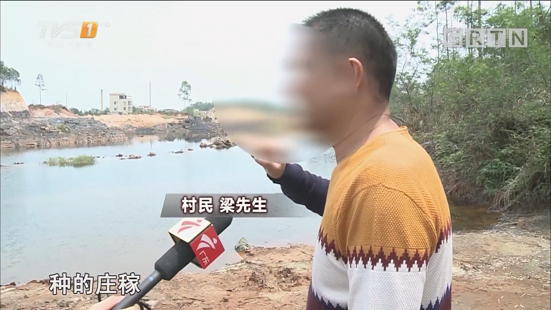 """阳春合岗村:工业废渣成""""毒土"""" 镍超标30倍?"""
