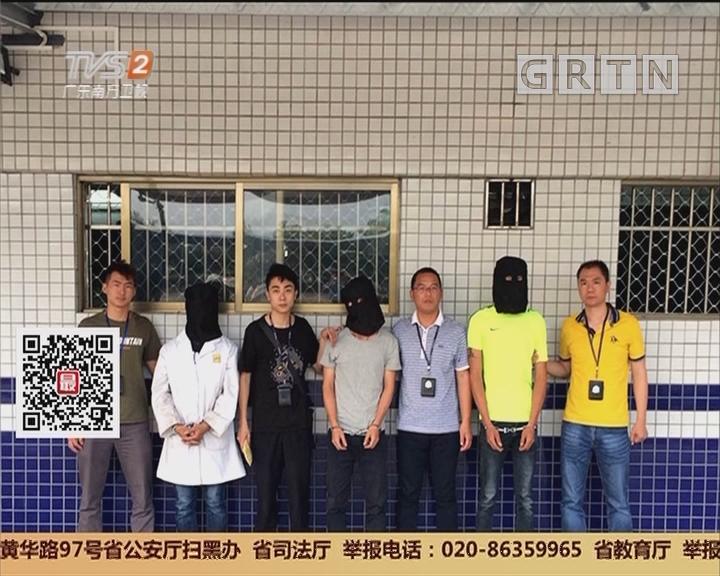 创建平安广东:佛山高明 贵价水果遭窃五百斤 警方48小时破案