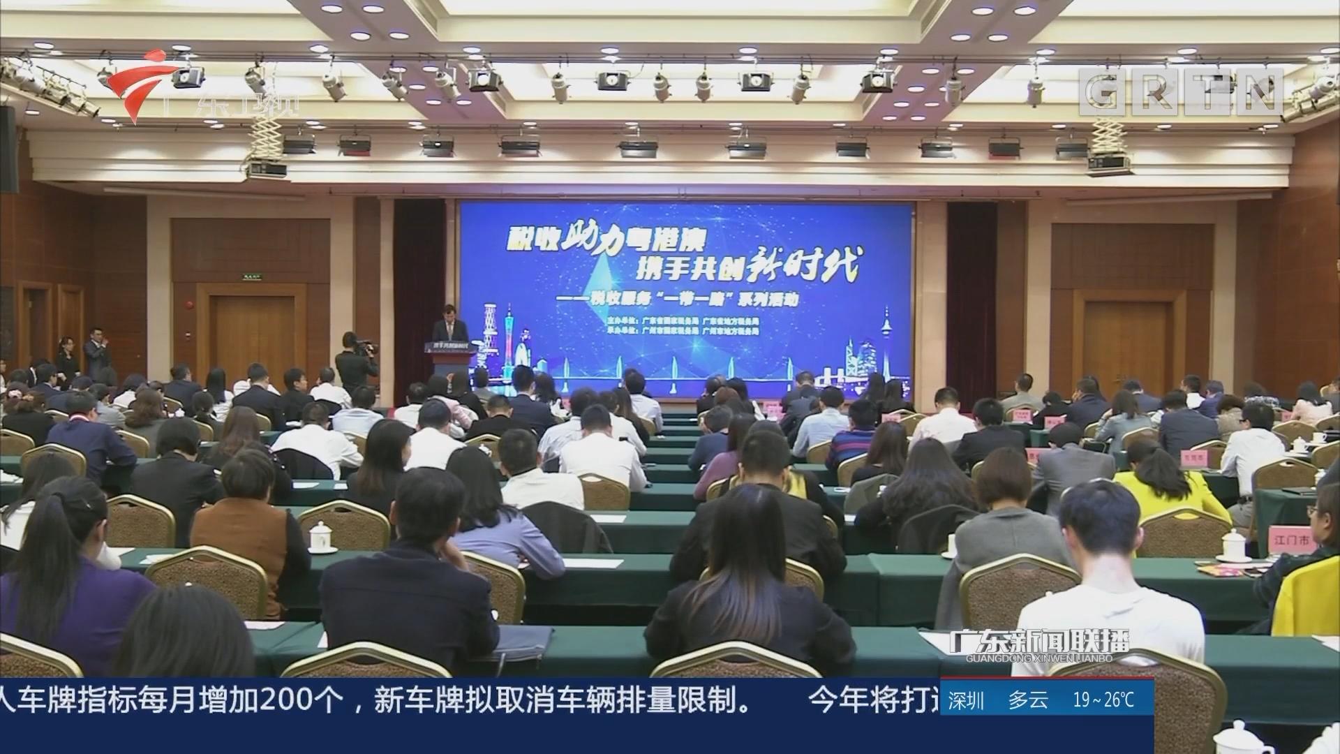广东吸引外资企业扩大在粤投资额超过37亿元