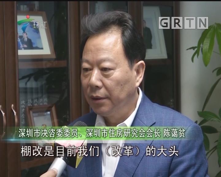 深圳新建住宅月成交均价54185元