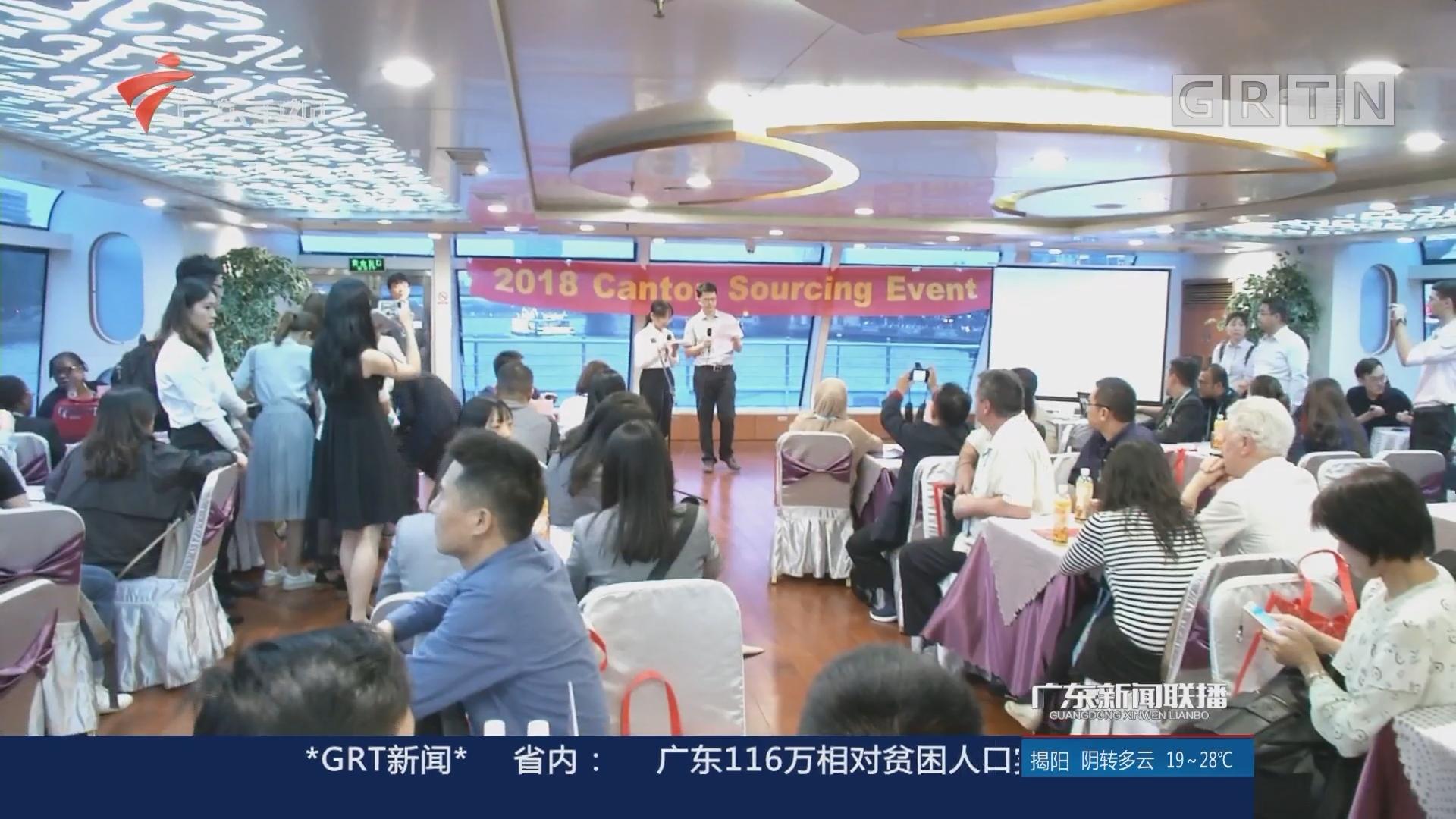 广交会:搭建中外企业交流平台 助力中国企业走出去