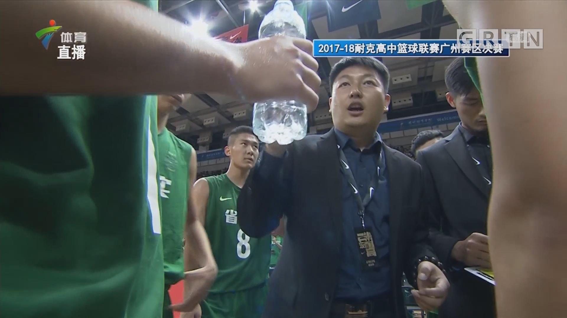 2018耐克高中篮球联赛广州赛区总决赛