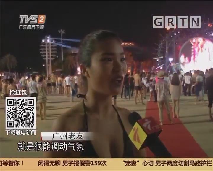 广州番禺:万名泳装美女 掀起电音狂热