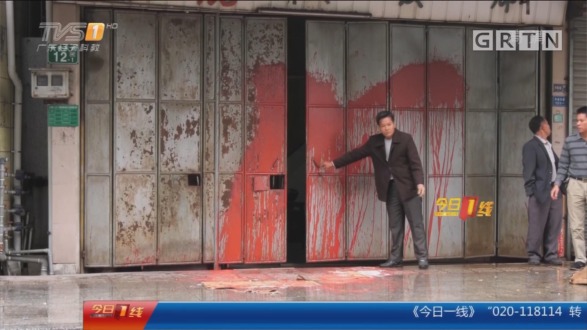 广州南沙:理发店遭泼红油 警方介入调查