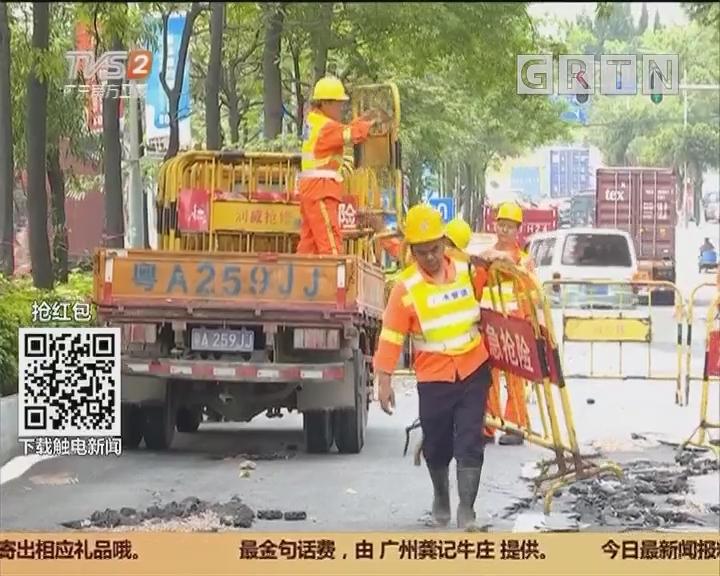 广州黄埔:一早两处爆水管 居民出行不便