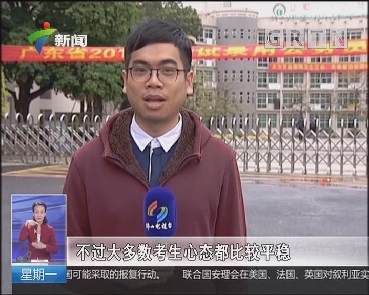 """广东公务员考试昨天开考:申论短评题谈""""人才是第一资源"""""""