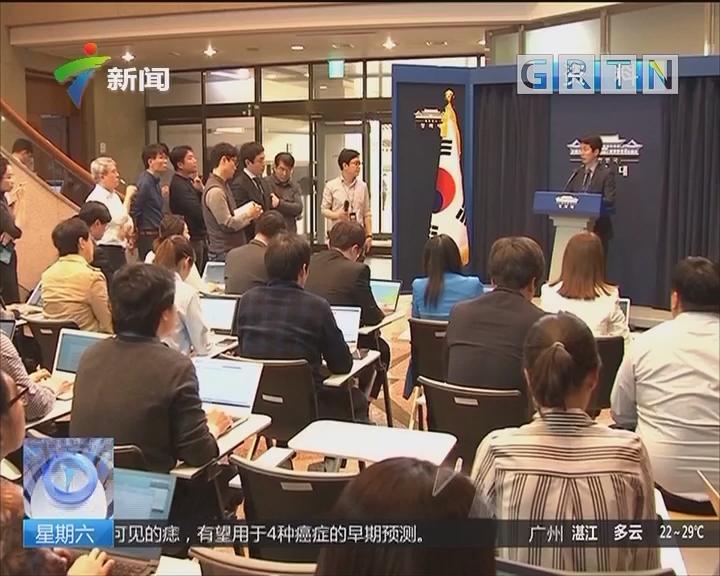 韩朝:开通首脑热线电话并试通话