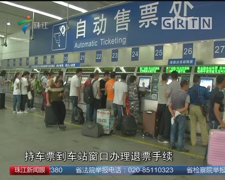广铁计划加开7对长沙武汉方向动车