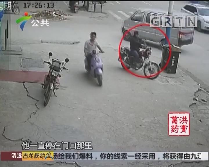 肇庆:光天化日之下 男子被飞抢金链