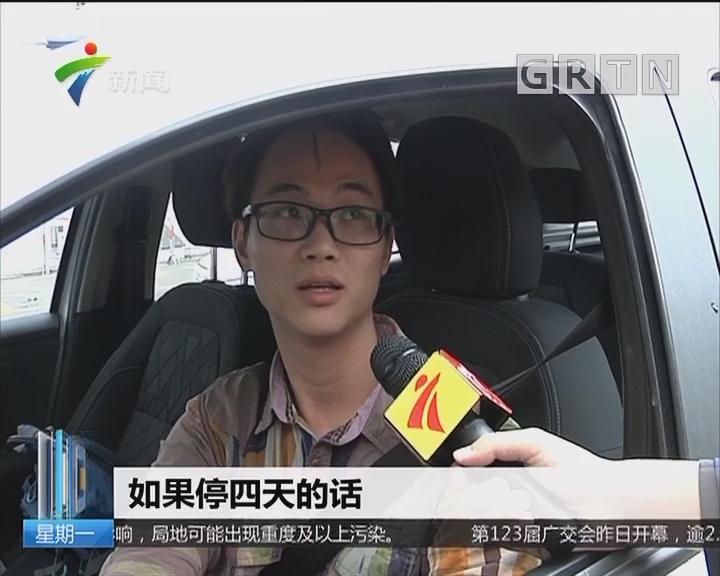 广州中小客车调控配套措施:本地化外地车早已突破40万