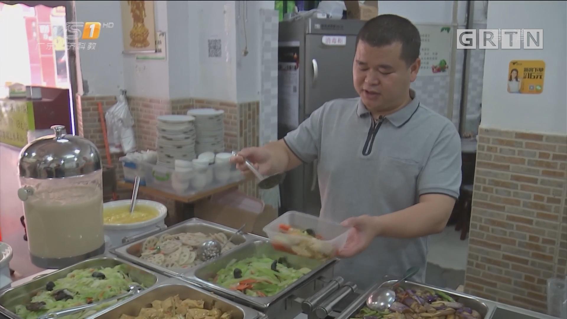 """系列专栏""""温度"""":广州 每天派发百份爱心待餐 坚持五年"""