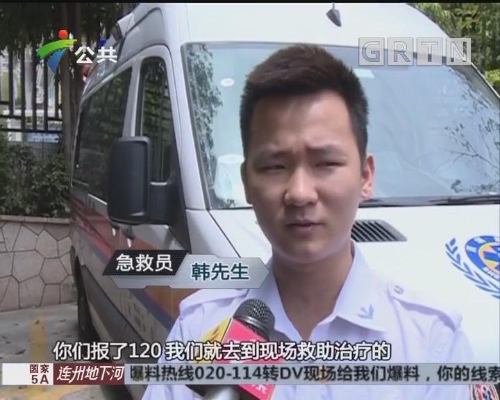 深圳:救护车进入小区抢救 离开时被索停车费?