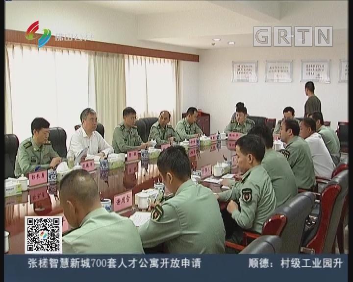 [2018-04-24]六点半新闻:佛山军分区学习习近平总书记重要讲话精神