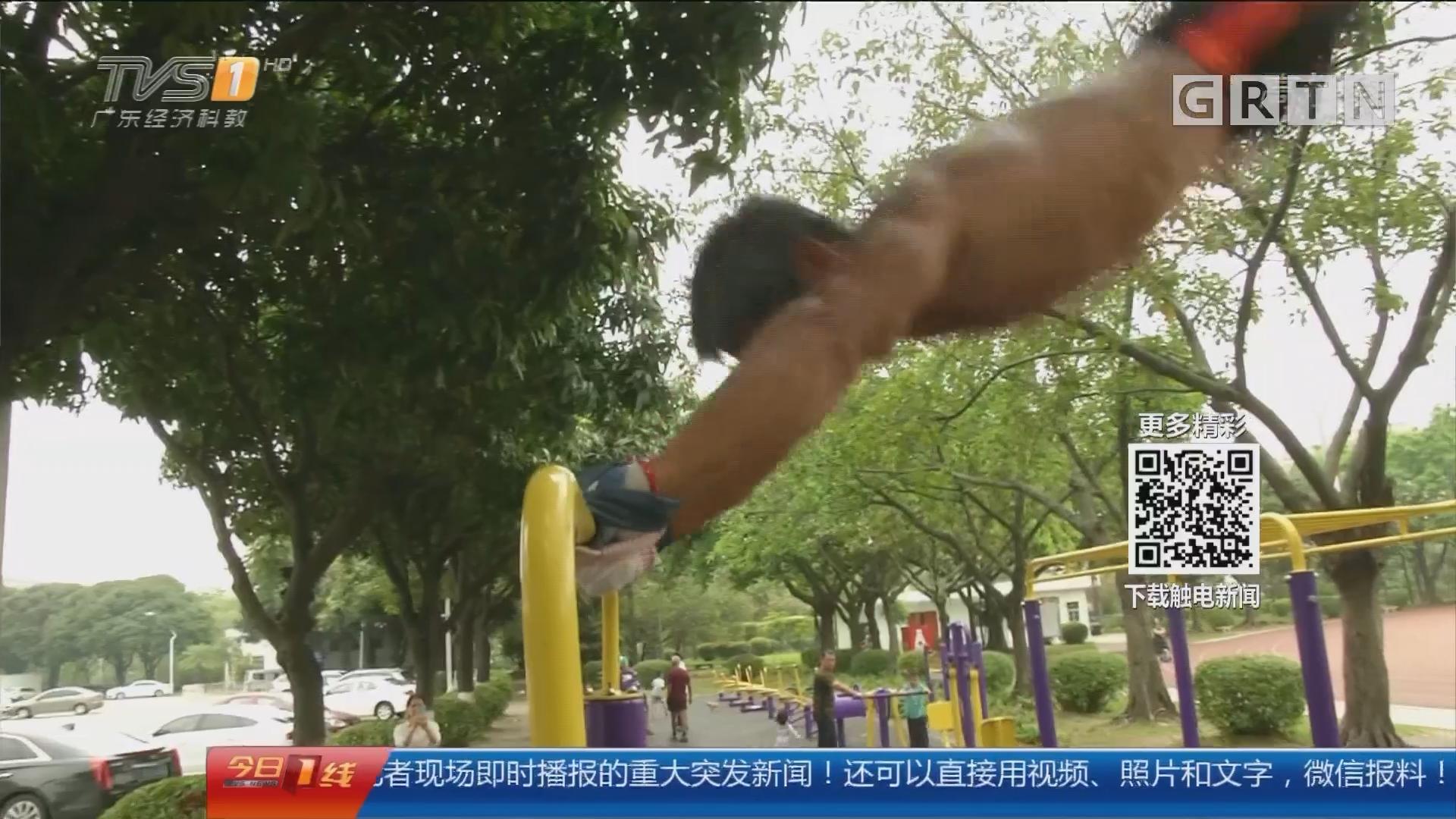 中山:六旬老人练就健硕肌肉 360度回环没难度