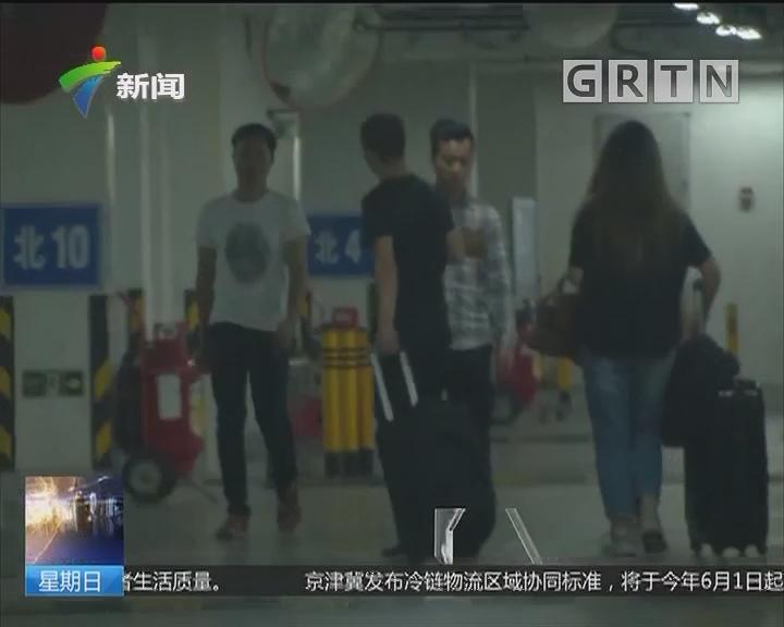 广州南站:拉客仔盘踞客运站 猖狂拉客无人管?