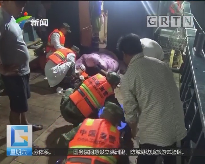 海上作业安全:渔民海上作业受伤 海警接报紧急救援