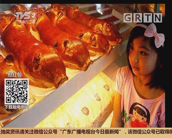今日最争议:用猪形面包祭祖被指不孝?