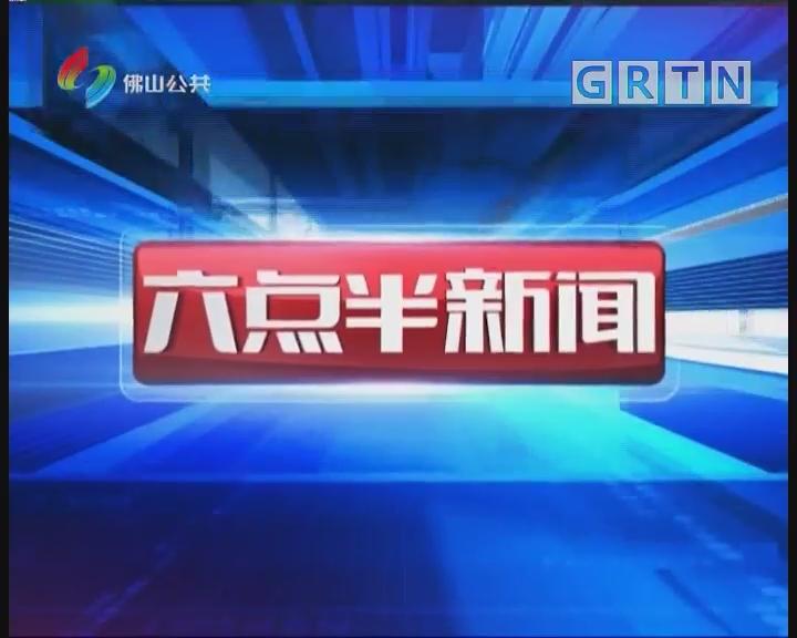 [2018-04-16]六点半新闻:公办小学学位紧张