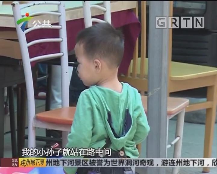 深圳:一岁男童被卷车底 司机竟毫无知觉