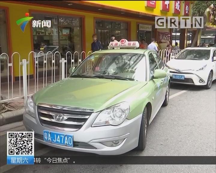 """广州:广州出租车开拆""""防抢架"""""""