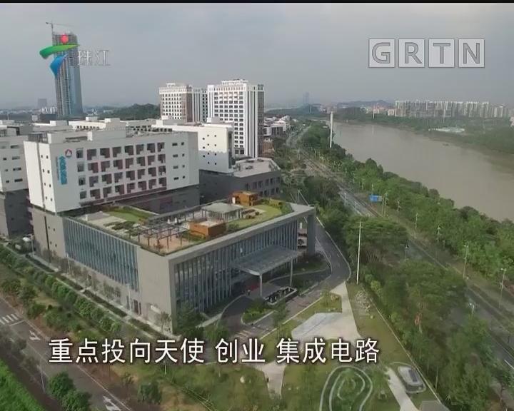 省科技厅:71亿创新创业基金投入运营