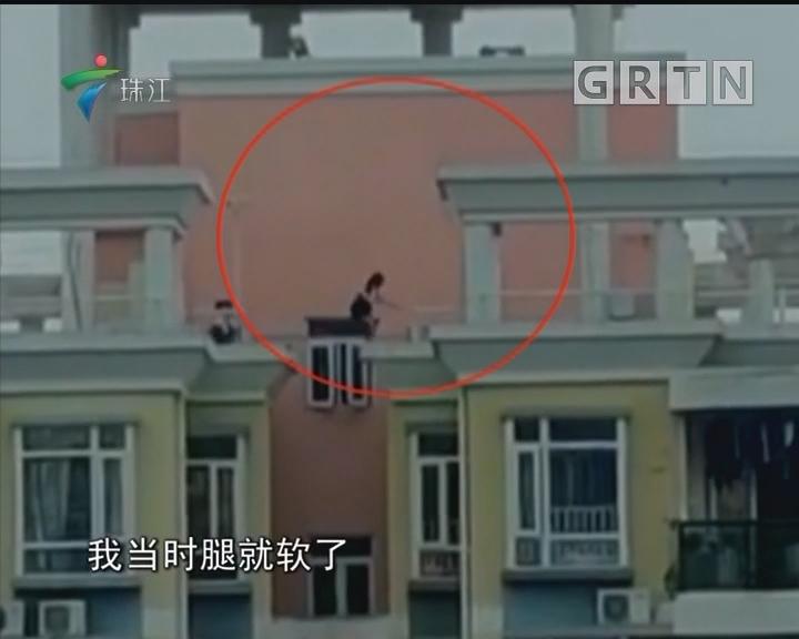 """深圳:两孩童楼顶当""""飞人""""跳跃"""