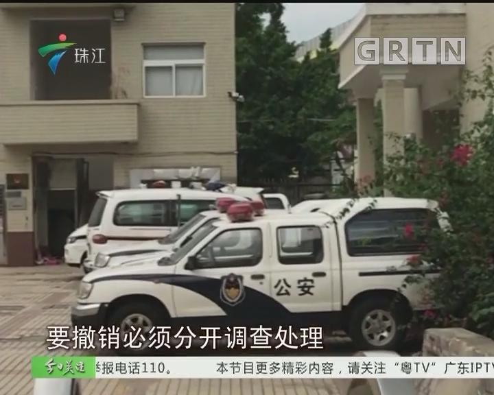 """深圳:男子被冒名成""""吸毒犯""""五年 旧案难销又添新罪"""