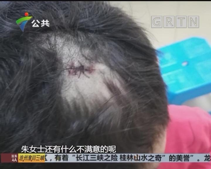 家长报料:幼儿受伤缝三针 园方未正面担责