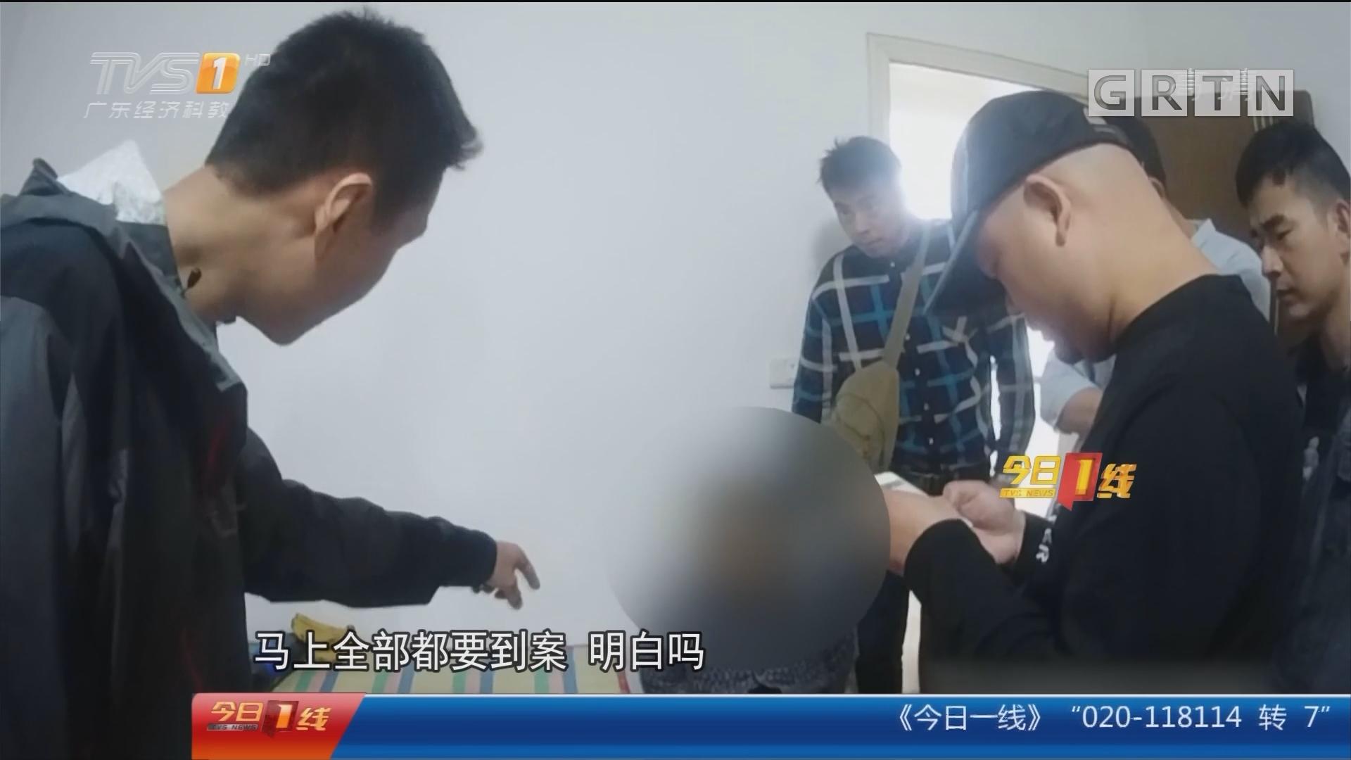 """江苏:色诱""""猎艳男"""" 夫妻组队诈骗20万"""
