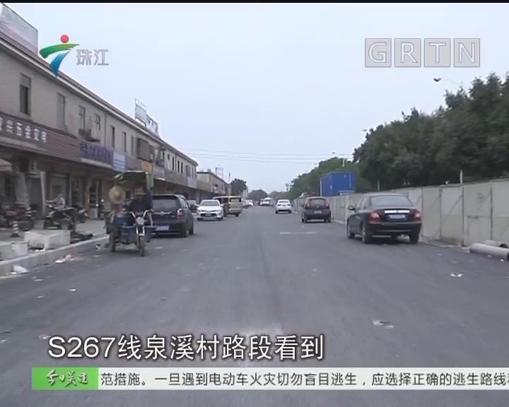 广州:道路拓宽工程逾期 居民商户大受影响