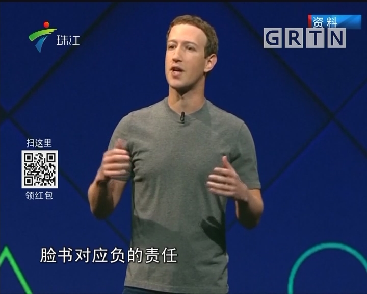 脸书用户隐私泄露人数上升至8700万