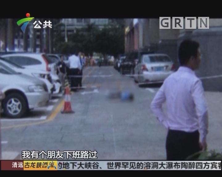 深圳:15岁男学生 从家中坠楼身亡