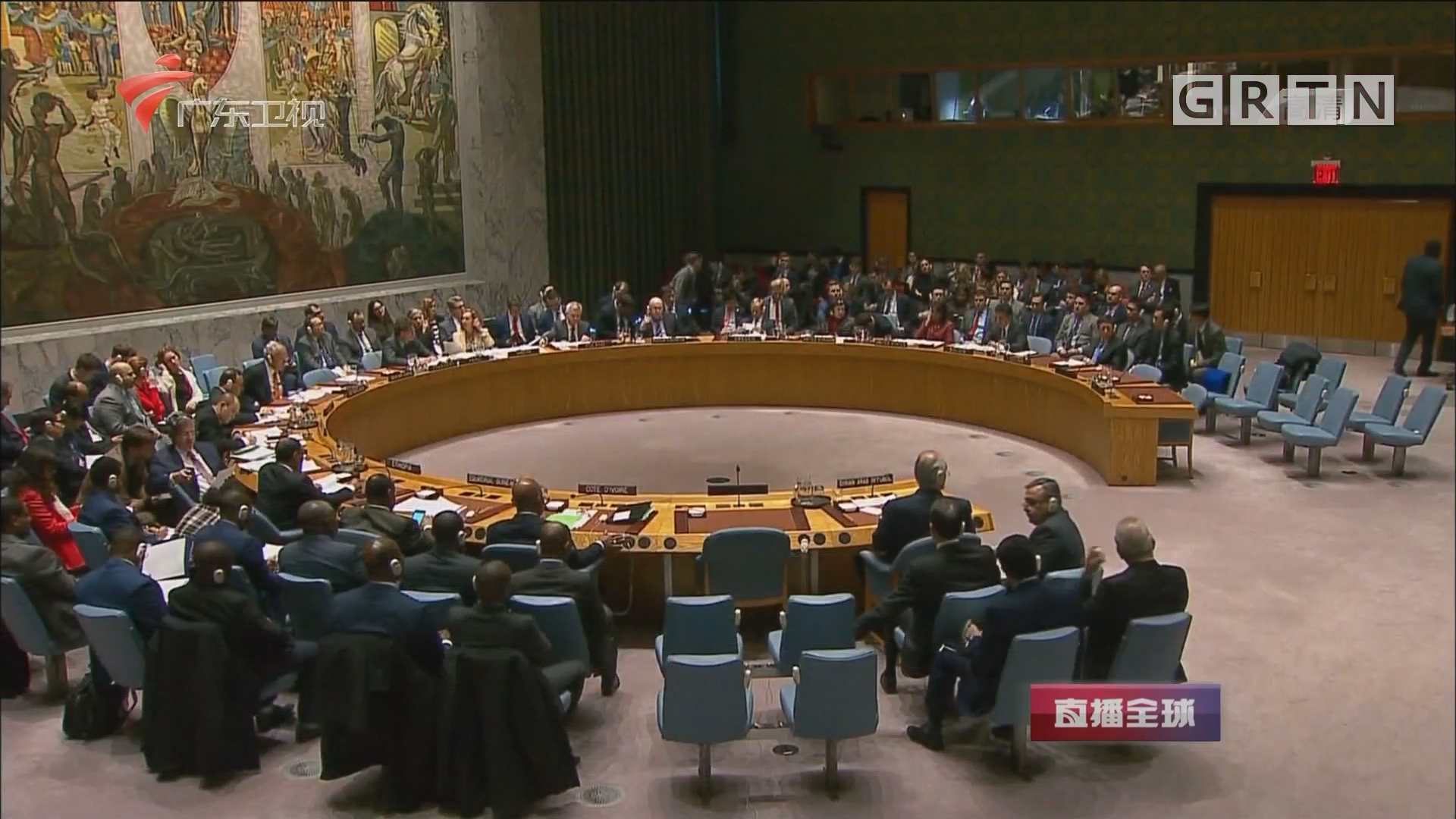 叙利亚化武事件升级 美俄决议案均遭否决:安理会三份涉叙决议草案均未通过