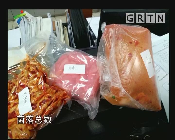 315调查:包装发胀土特产 被检出大肠菌群超标