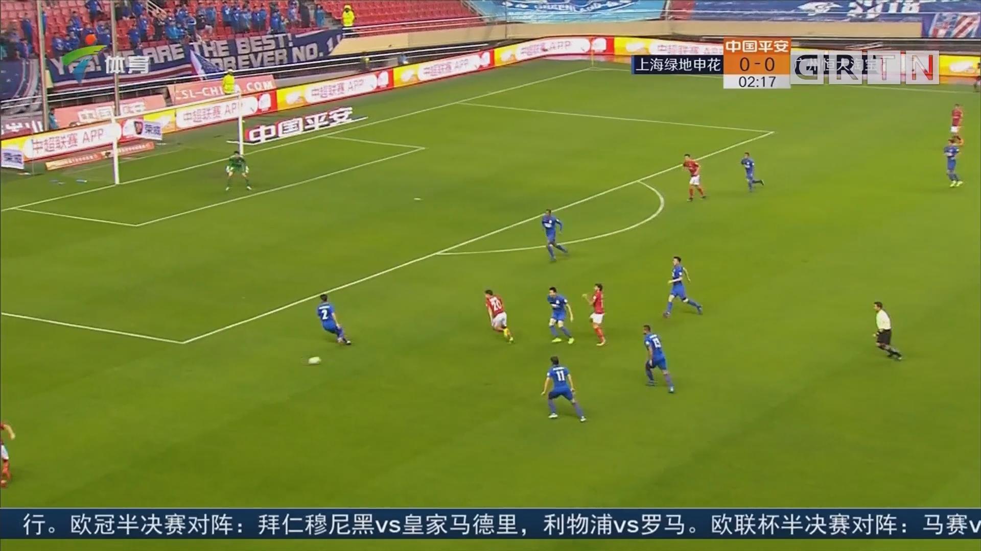 广州恒大VS上海申花——陈宁