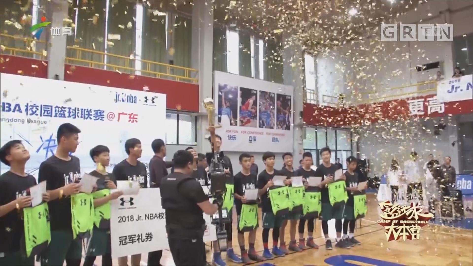 Jr.NBA广州赛区上演龙虎斗 广州一中摘得桂冠