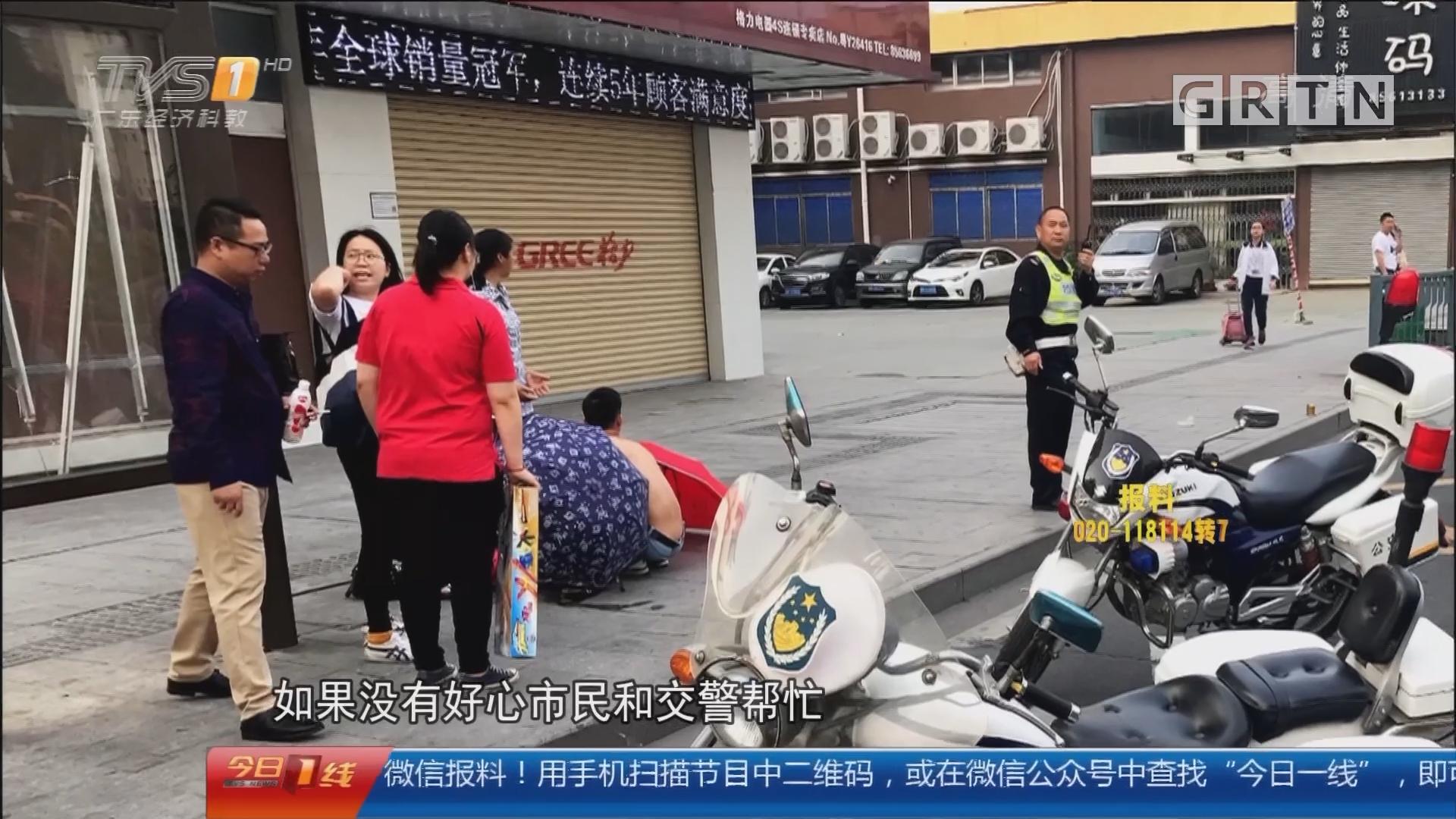 佛山南海:准妈妈路边产子 众街坊撑伞照应