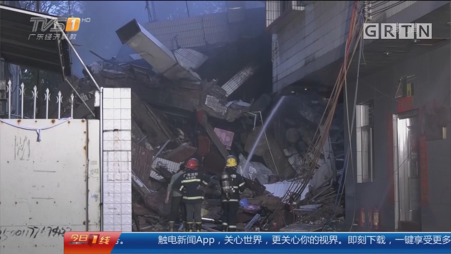 汕头潮南区:化妆品仓库起火坍塌 航拍画面惊心